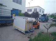 小型医院门诊污水消毒装置