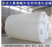 现货供应塑料水箱水处理水箱超滤产水箱