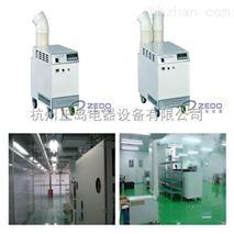 防靜電幹燥用的空氣加濕機