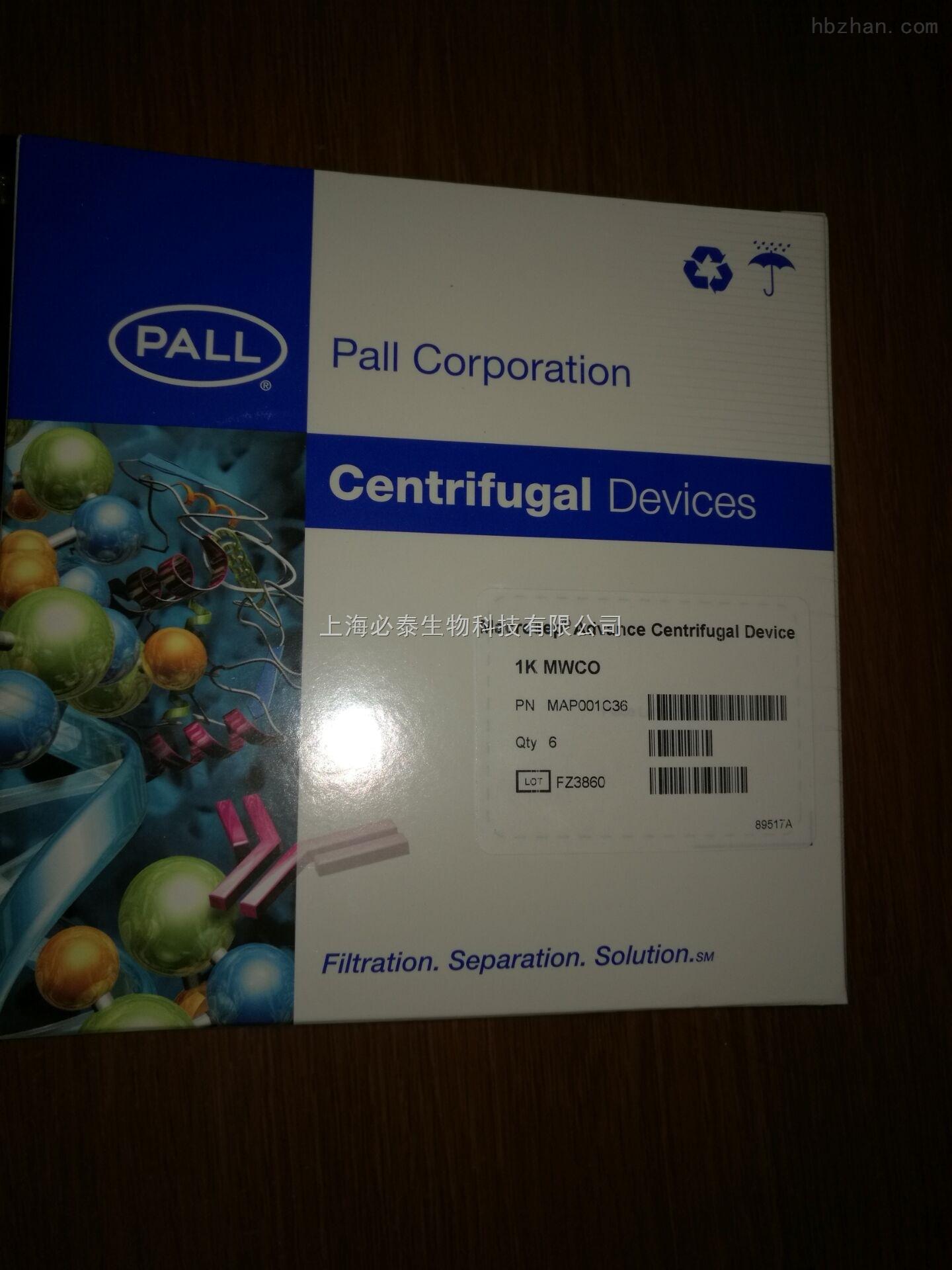 PALL 1K 50ml MWCO超滤离心管MAP001C36