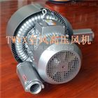 YX-72S-5污水处理高压鼓风机