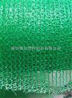 天津市城市绿化防尘网知名品牌