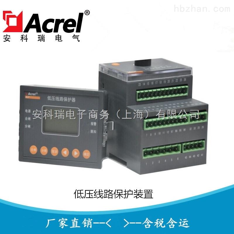 分体式智能线路保护装置,不平衡馈线保护器