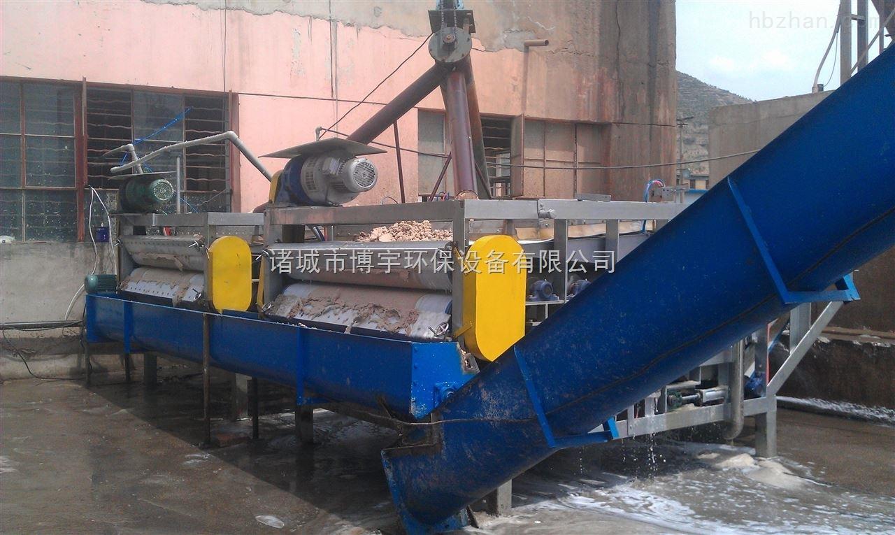 重庆带式污泥压滤机