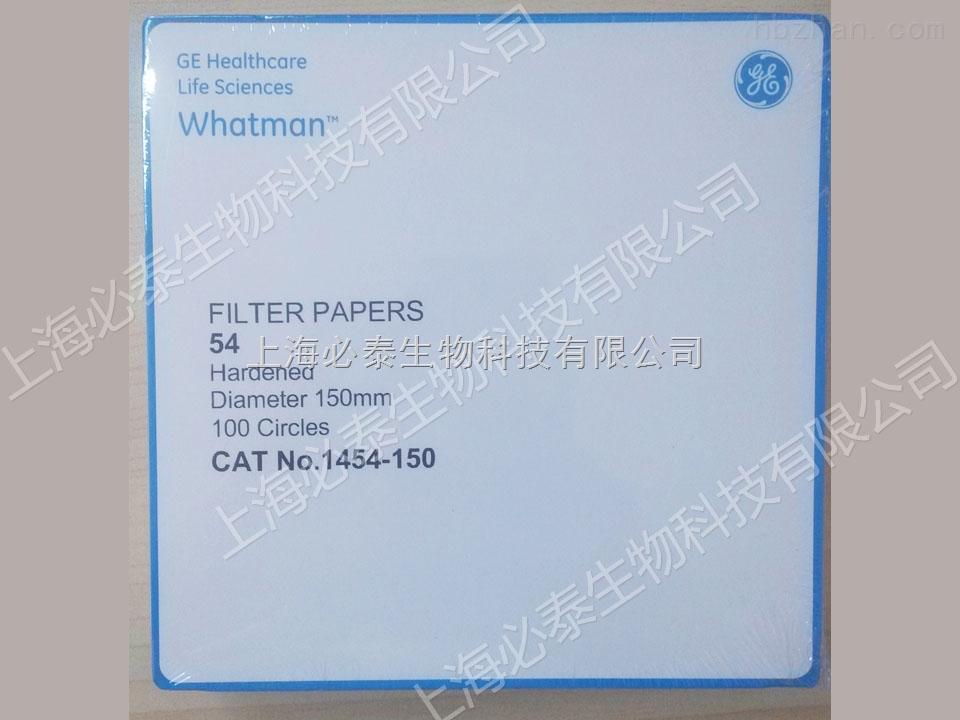 Whatman Grade 54号硬化无灰定量滤纸 150mm