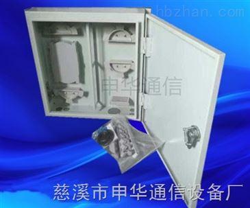 产品库 电气设备/工业电器 电线电缆 通信电缆 冷轧板48芯光纤分纤箱