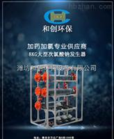HCCL湖南PLC电解盐水制备次氯酸钠发生器厂家