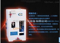HCCL-Y-50曲靖安全饮水消毒电解次氯酸钠发生器设备
