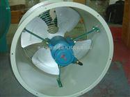 CBF-700防爆轴流风机供应