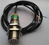 噪音噪声RS485声音传感器模块分贝声级计