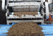 污泥脱水压滤机设备