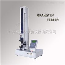廣州廣材提供型電子式拉力試驗機