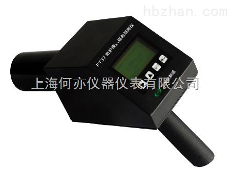 何亦FT-37便携式X-γ剂量率仪