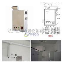 公共厕所除臭机专业生产质量可靠
