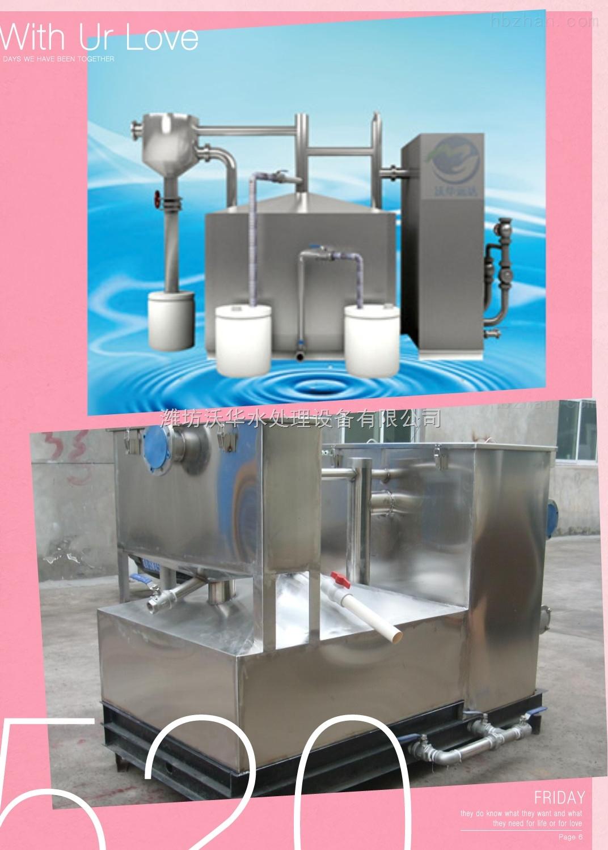 餐饮污水隔油提升器