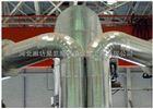 湖南省长沙市管道聚氨酯管壳铁皮施工承包