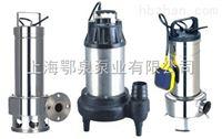 EQWQG耐高温耐腐蚀不锈钢潜水泵