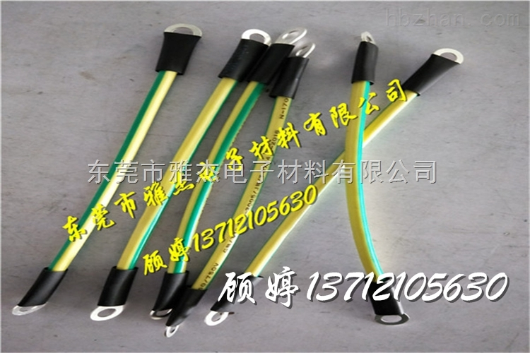 tzx-tz 供应商法兰静电跨接线,桥架黄绿双色连接线