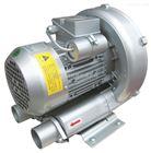 旋涡管道气泵
