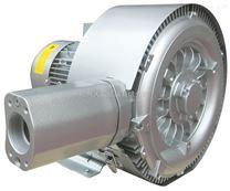 工业用旋涡式气泵