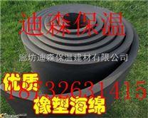 畢節橡塑保溫材料價格