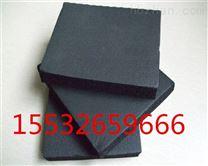 彩色橡塑保溫材料價格