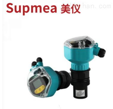 SUP-DP-一体式超声波液位计