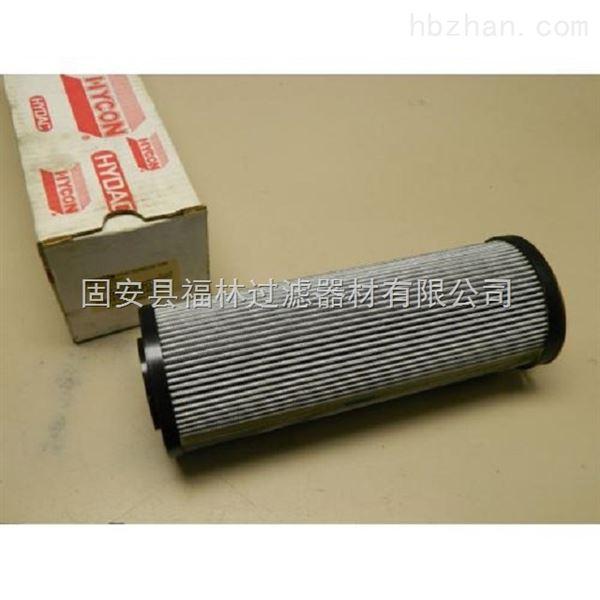 液压油滤芯0660R0010P