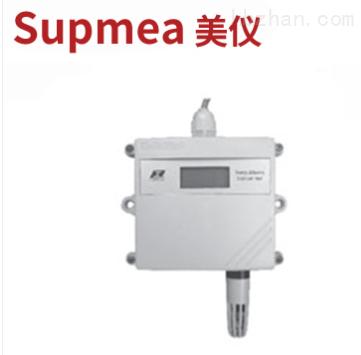 SUP-6AT-温湿度变送器