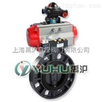 上海禹滬公司生產的SD671S氣動塑料蝶閥