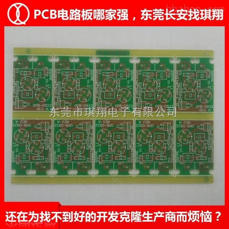 电子元器件 电路板 单面板生产工厂 单面板pcb电路板生产led铝基板