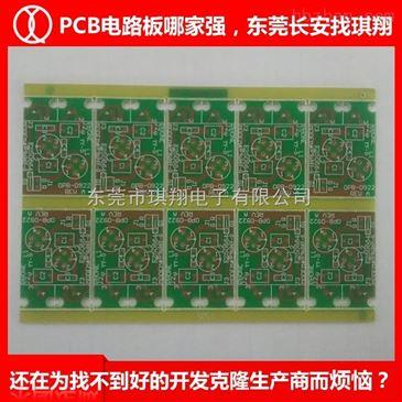单面板生产工厂 单面板pcb电路板生产led铝基板