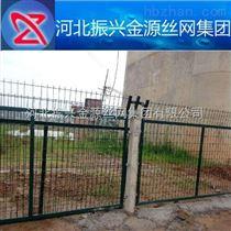 可定做养殖场围栏/刀片防护围栏网