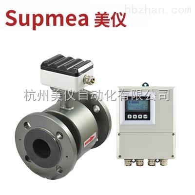 SUP-LDGF-分体电磁流量计价格