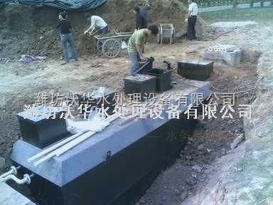 云南洗涤厂污水处理设备