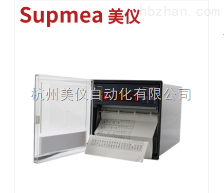 SUP1000-有纸温度记录仪报价