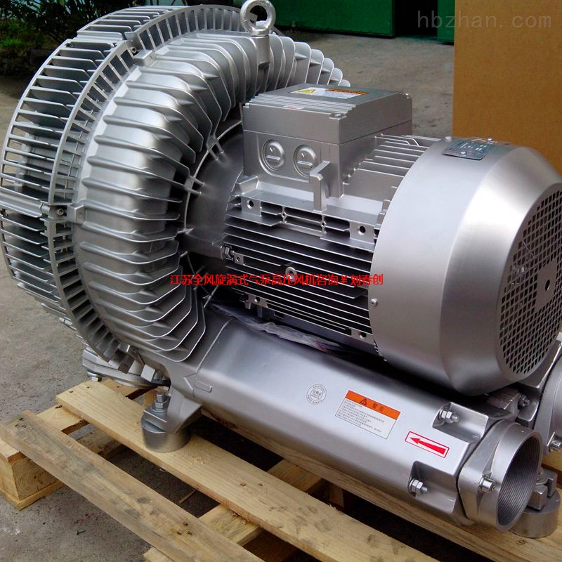 大功率25千瓦漩涡式高压风机