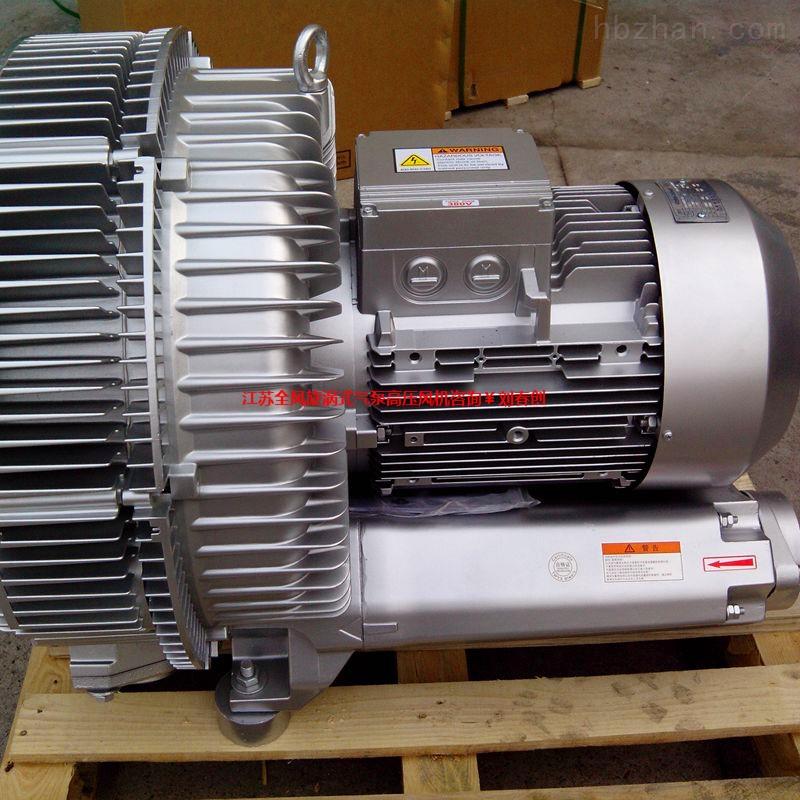 25千瓦卧式高压风机