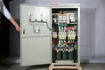 xj01-22kw 自耦减压启动柜,水泵风机软起动