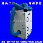 YX-2200A东莞磨床集尘机厂家