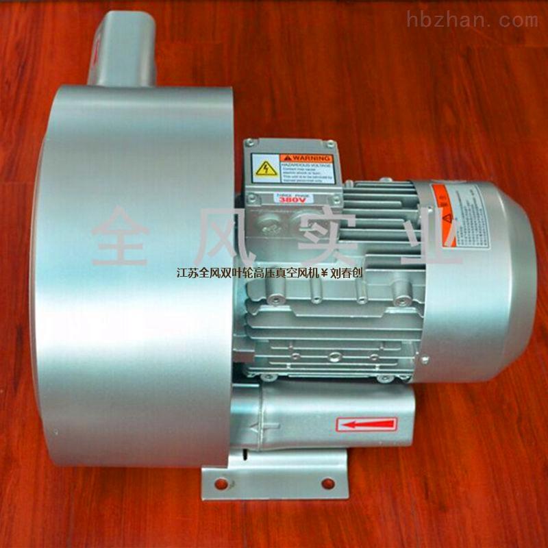 水处理设备高压鼓风机