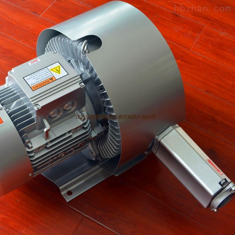 5.5千瓦双段高压鼓风机