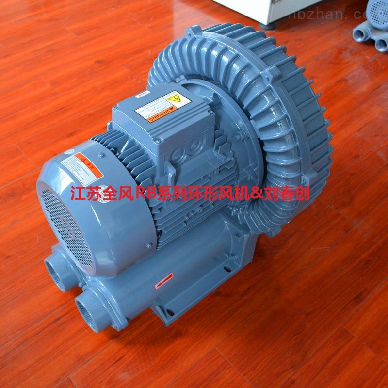 全风RB-1520(15kw)环形高压风机