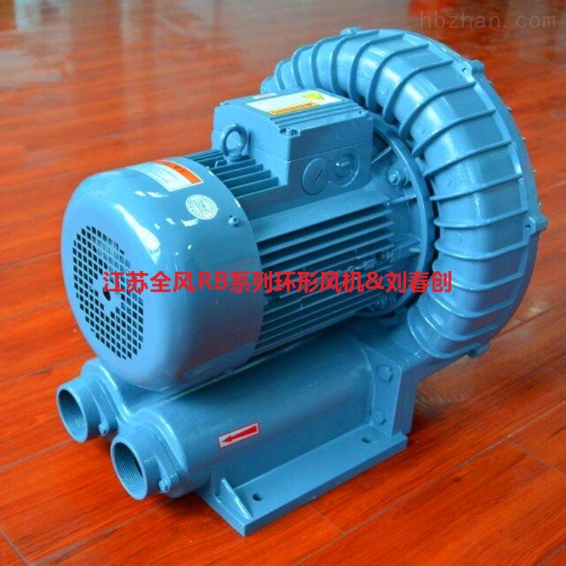 耐高温RB-022全风高压风机