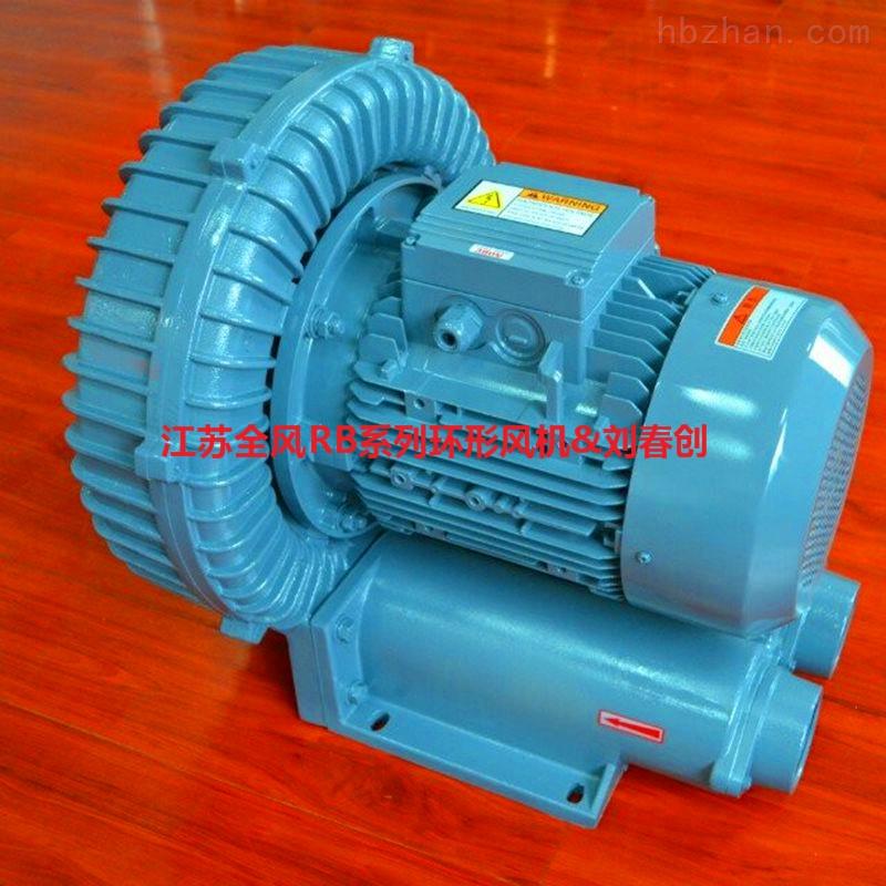 RB-033环形高压鼓风机