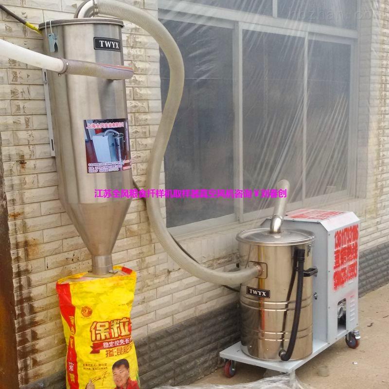 全自动粮食扦样机 、厂家高压风机