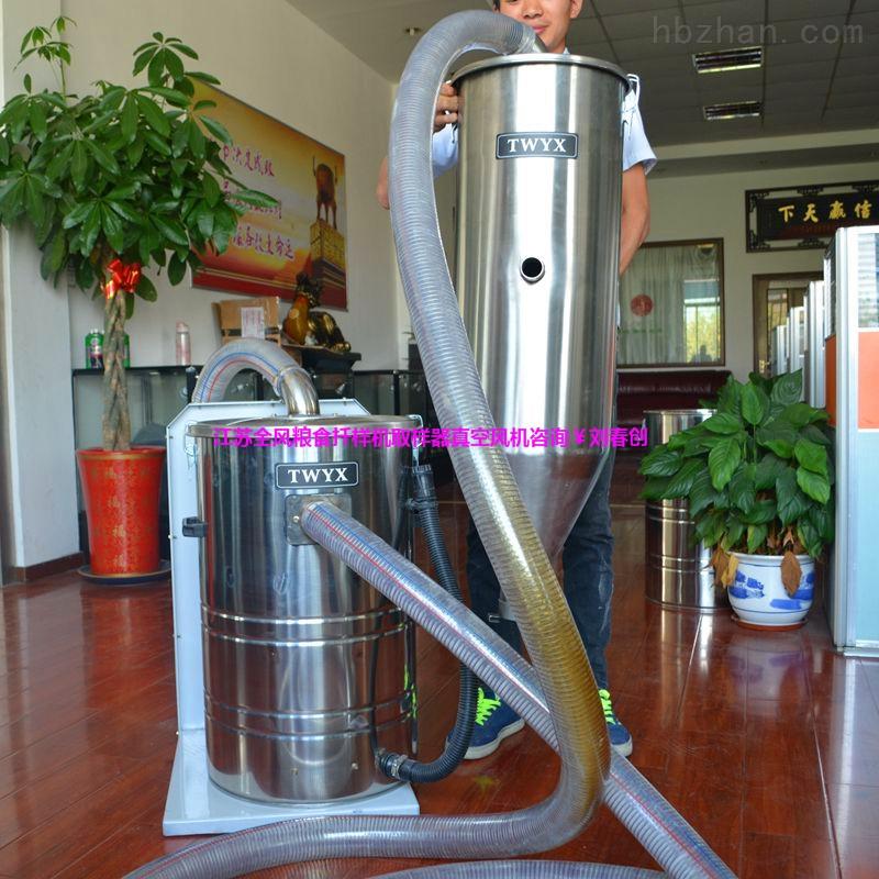 粮食仟样机高压漩涡气泵