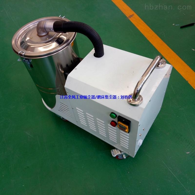 DL-2200移动式粉尘工业吸尘器