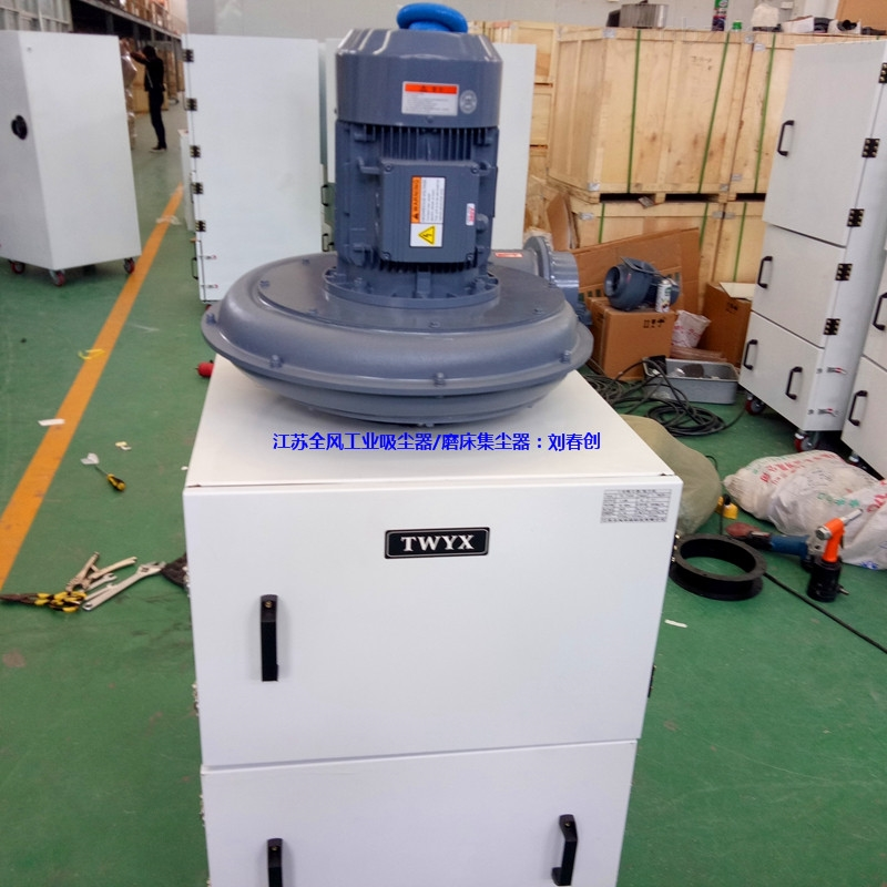 焊接废气吸尘机/工业集尘器