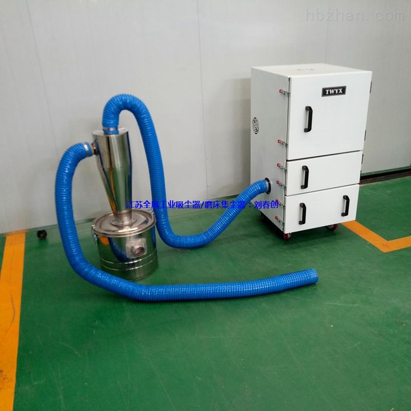 打磨机粉尘工业集尘器